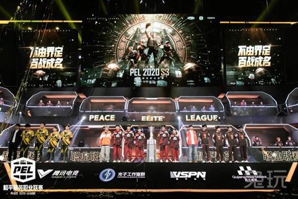《【煜星娱乐登陆官方】PEL和平精英职业联赛S3赛季圆满落幕:4AM、ELH战队代表PEL出征PEC》