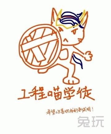 玩家原创手绘炉石漫画:惟妙惟肖喵石传说(2)