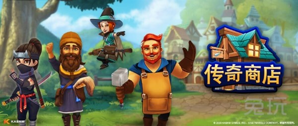 屢獲殊榮的模擬經營角色扮演游戲《傳奇商店》現已登陸Steam平臺