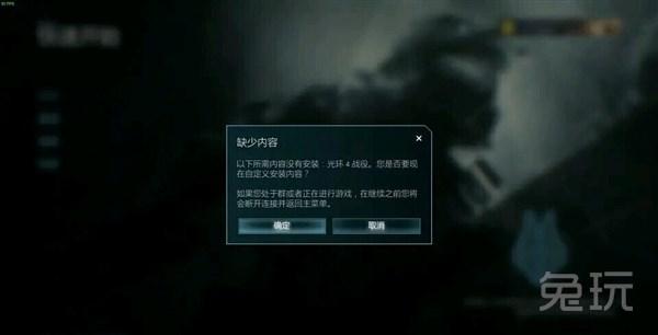 《【煜星娱乐登陆官方】光环4游戏报错怎么解决?GoLink免费加速器为玩家极速助力》