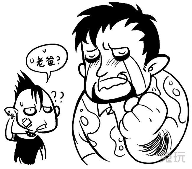 动漫 卡通 漫画 设计 矢量 矢量图 素材 头像 650_572
