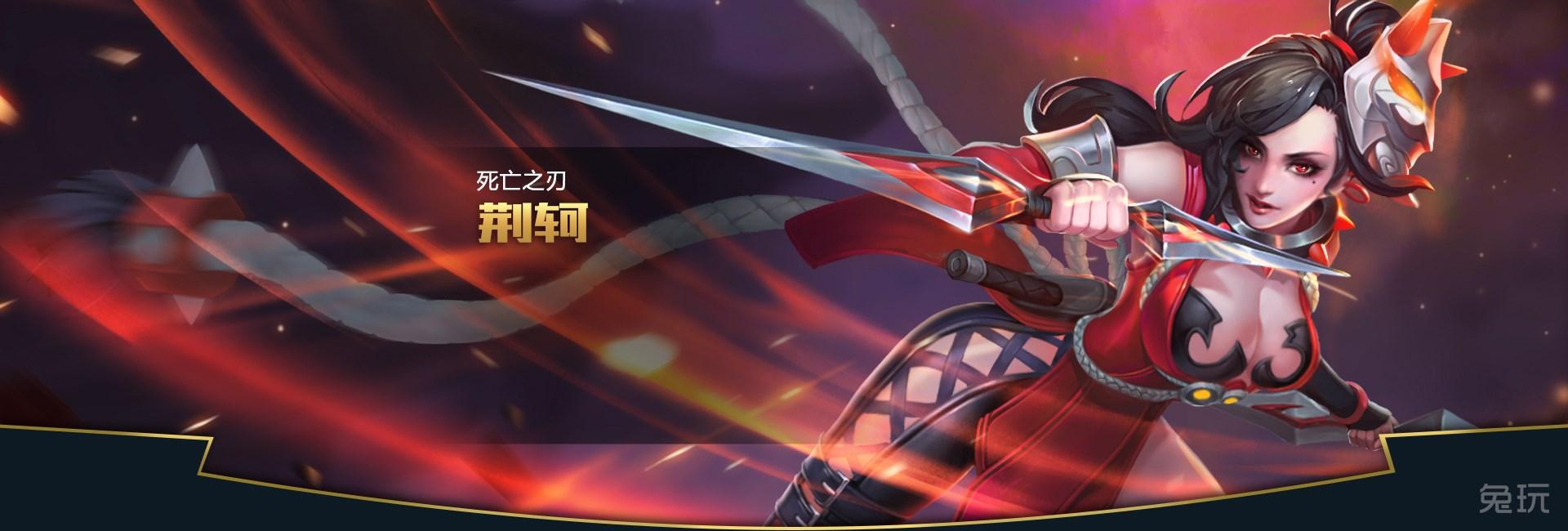 王者荣耀女性英雄壁纸合集 女角色壁纸下载(3)