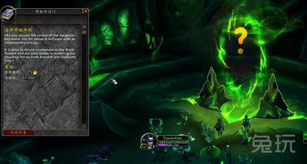 魔兽世界7.0恶魔猎手新手任务线流程体验图片