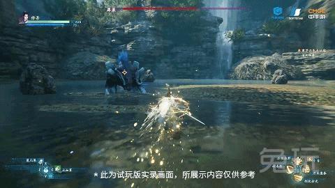《【煜星娱乐登录平台】《仙剑奇侠传七》试玩版今日正式解锁》