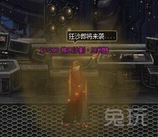 玩家自制dnf绝望之塔第135层