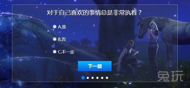 cf心悦会员占卜_心悦会员积分兑换