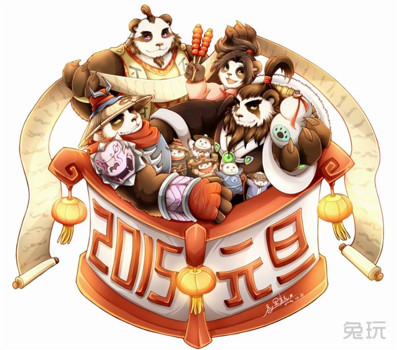 魔兽玩家绘画原创:可爱的熊猫人元庆元旦