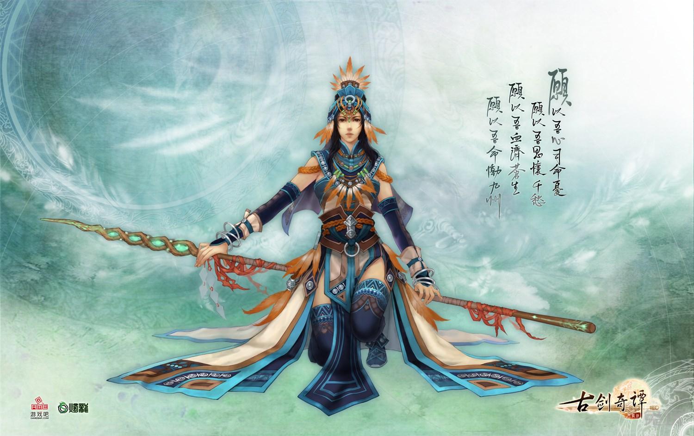 古剑奇谭ol壁纸 高清唯美人物(12)