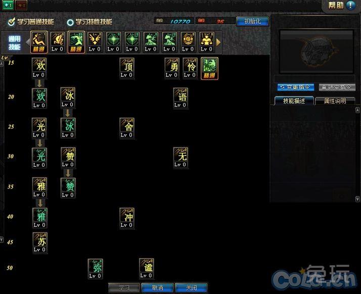 玩家自创dnf守护者新职业帕拉丁前瞻