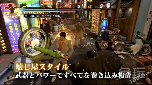 《如龙 极》桐生一马与真岛吾朗游戏介绍影像