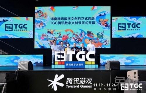 《【煜星登陆地址】TGC腾讯数字文创节官方指定外设,Razer邀你冲个文化热浪!》