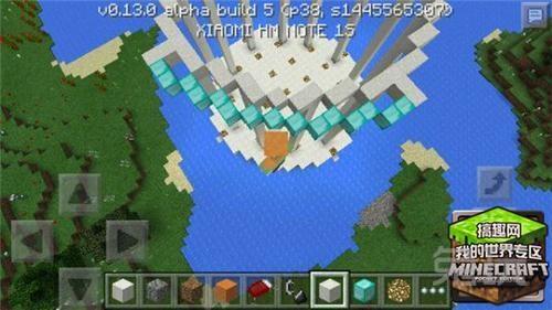 搞趣网:我的世界0.13.1水中庭院建造设计图
