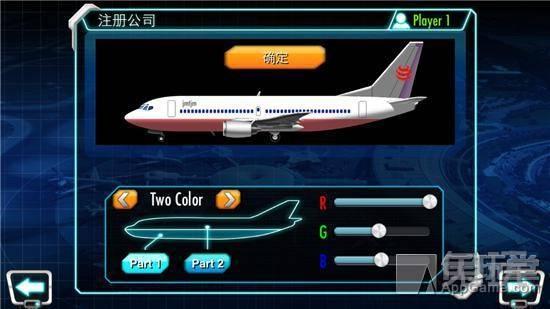 每日优惠:《航空公司大亨3》限时免费