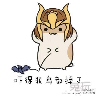 萌萌哒仓鼠表情包老婆分享展示 (400x400)