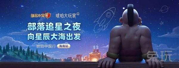 《【煜星娱乐客户端登录】因热爱发光,为热爱加冕丨2020年OPPO游戏中心琥珀大玩家精彩活动回顾》