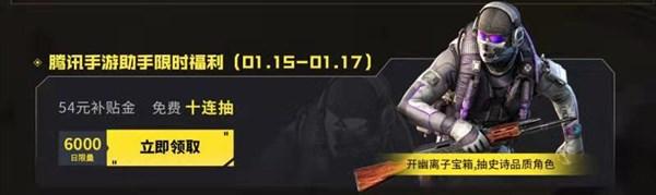 《【煜星平台登录入口】《使命召唤手游》联合水友赛总决赛正式拉开帷幕 万元现金大奖即将揭晓》
