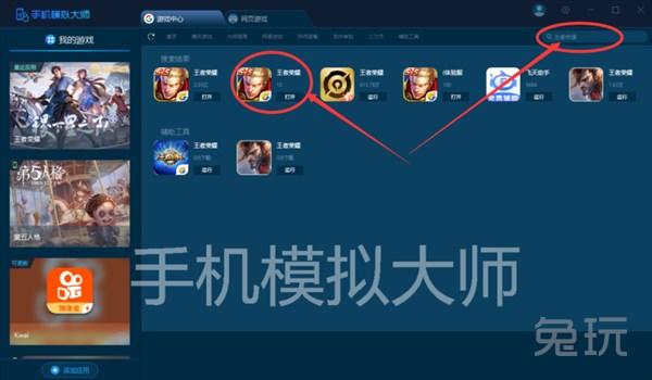 《【煜星娱乐网页登陆】王者荣耀新赛季冰痕之握适合英雄及手机模拟大师电脑运行攻略》