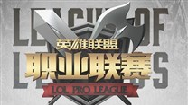 LPL懒人看赛事:SofM梦幻首秀助SS拿下首胜