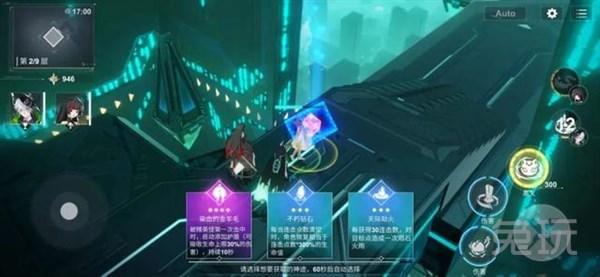 """《【煜星平台手机版登陆】还不懂""""Roguelite""""的,只能是游戏圈的""""低端玩家""""了》"""