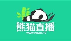 """""""路人王""""草莓21日熊猫首秀 上万红包来袭"""