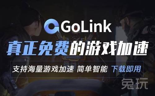 《【煜星娱乐测速登录】GTA5新地图佩里科岛什么时候上线?GoLink免费加速器带来最新资讯》