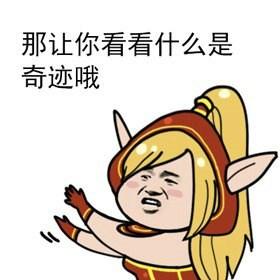 《【煜星娱乐官网登录】群雄逐鹿,HLM虎牙天胡者联盟-棋迹传说盛大开幕!》