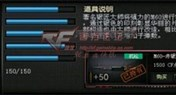 CFM60赤银武器评测 CF机枪M60赤银性能怎么样