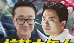 抗韩中年人:斩首螳螂&铁血狮子的新战术