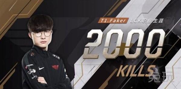 《【煜星娱乐登陆官方】Team Razer闪耀的星:Faker传奇永不落幕》