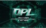 DPL赛事组委会关于ROCK.Y与Ulrica消极比赛的处罚决定
