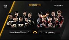【战报】双方各打一场精彩比赛 LGD1:1RNG