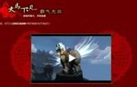 泰瑞尔的天使战马怎么获得 泰瑞尔的天使战马获得方法