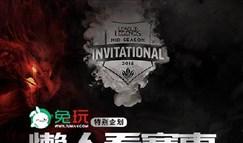 季中赛懒人看赛事:RNG六连胜 SKT堕入谷底