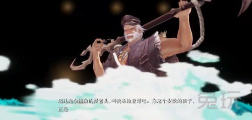 《【煜星app登录】幻书启世录:黄忠身兼数职竟客串幻书?玩家:你赔我皮肤碎片!》