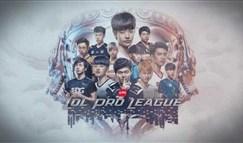LPL夏季赛MVP选手排行:EDG或成最大赢家