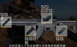 绝地求生全新7.62步枪——MK47 Mutant