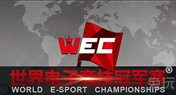 <font color='#FF0000'>WEC决赛:TidesofTime险胜Surrender夺冠</font>