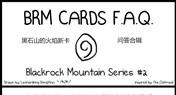 一图流教你秒懂黑石山的火焰卡牌新特效