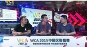 WCA2015中国区8进4:李博 vs NBLuckyChook
