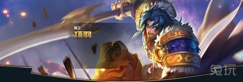 王者荣耀男性英雄壁纸合集 男角色壁纸下载(5)