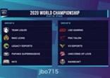 S10世界赛:入围赛A组出线形势分析,TL稳操胜率,KaKAO力求突围