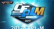 CFPLM总决赛来袭东北 赛事影响或超越东方魔都