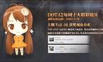 视频: dota2每周锦集Top10#47 -逐影未来