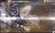 【DNF】韩服打桩比赛:超大陆剑宗60秒输出770亿