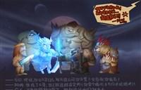 魔兽天火玩家作品:来自星星的追随者们