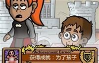 为了孩子!魔兽趣味吐槽漫画:儿童周