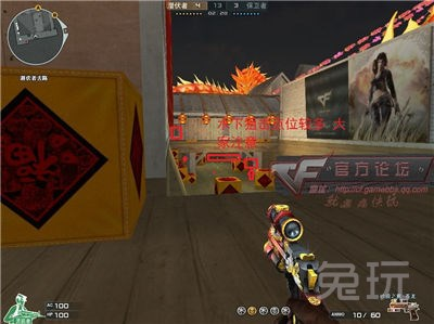 穿越火线爆破地图新年广场躲狙击技巧详解