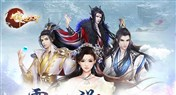 《儒道至圣》精彩游戏宣传图片