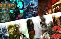 魔兽世界vs激战2有什么不同?魔兽世界和激战2的不同之处?