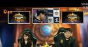 OGN炉石大师赛8进4:LookSam vs Seulsiho